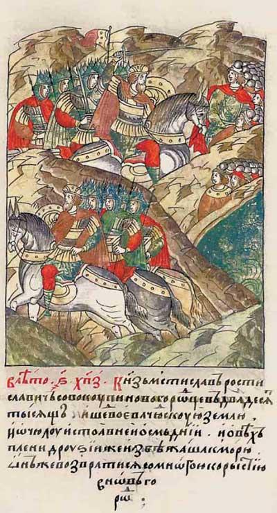 Лицевой летописный свод Ивана IV Грозного. 1135: Русь – численность княжеского войска - 2