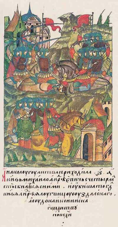 Лицевой летописный свод Ивана IV Грозного. 6953 (1453). Набег банды из ВКЛ на Калугу