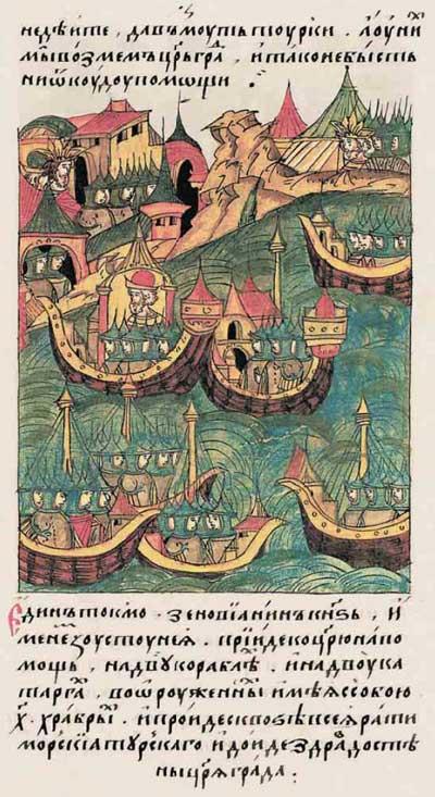 Лицевой летописный свод Ивана IV Грозного. 6961 (1461). Падение Царьграда. Помощь Генуи