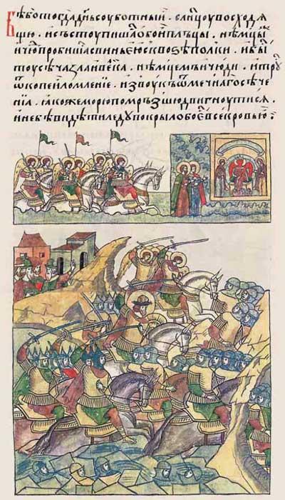 Лицевой летописный свод Ивана IV Грозного. 1250: Ледовое побоище