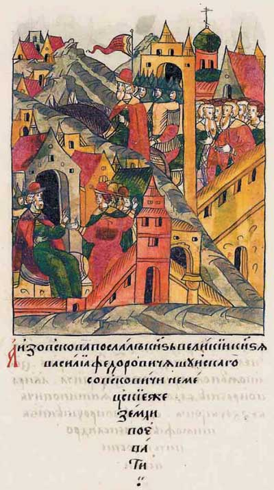 Лицевой летописный свод Ивана IV Грозного. 7004 (1504). Об отправлении войска на шведов и о войне под городом Выборгом