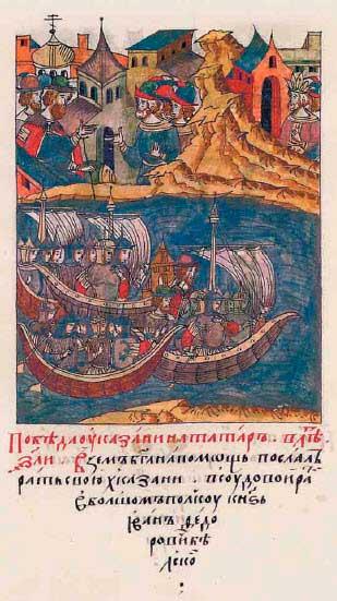 Лицевой летописный свод Ивана IV, 1530. Боевые порядки воинства князя Василия III в походе на Казань