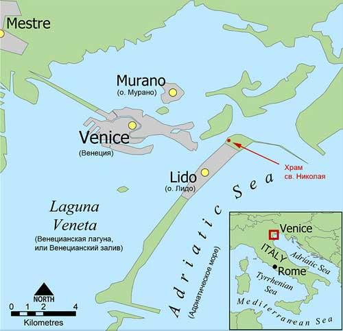 Венеция, остров Лидо (св. Николая),  http://www.nikola-ygodnik.narod.ru/Lido_017.jpg