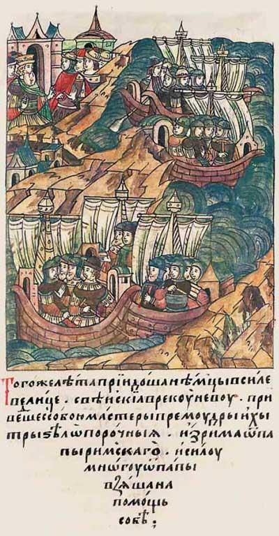 Лицевой летописный свод Ивана IV Грозного. 6808 (1308). Шведы на Неве