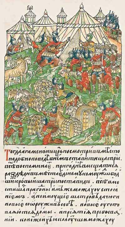 Лицевой летописный свод Ивана IV Грозного. Второе падение Трои. Третья битва. Фрагмент 1