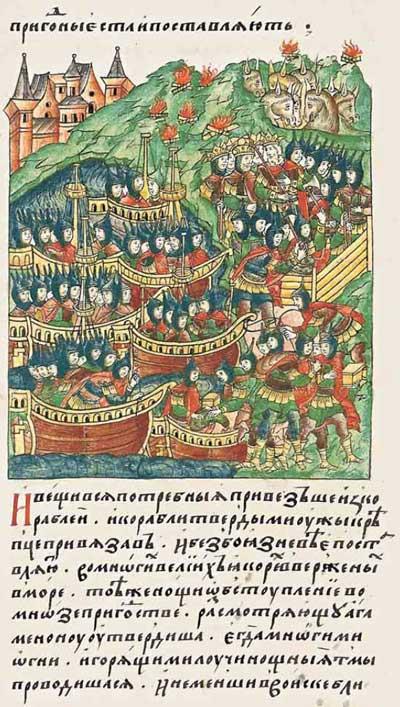 Лицевой летописный свод Ивана IV Грозного. Второе падение Трои. Третья битва. Фрагмент 2