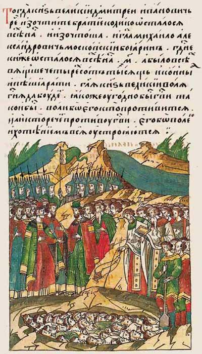 Лицевой летописный свод Ивана IV Грозного. 6889 (1389). Потери в стычке с Тохтамышем – фрагмент 1