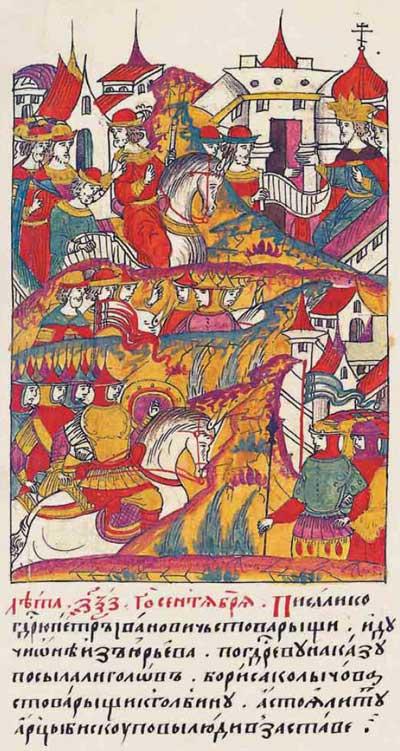 Лицевой летописный свод Ивана IV Грозного. 6688