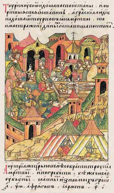 Лицевой летописный свод Ивана IV Грозного. 6961 (1461). Падение Царьграда. Людские потери в обороне