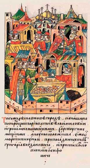 Лицевой летописный свод Ивана IV, 1393. Отмена в качестве денежной единицы куничьей мордки