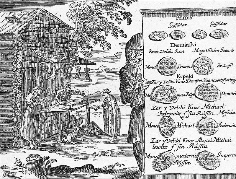 Монеты у русских (Лавка сапожника). Гравюра из книги Олеария [17.33]