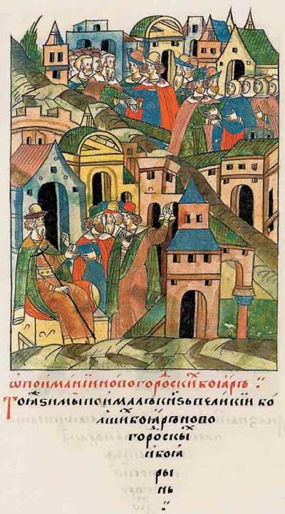 Лицевой летописный свод Ивана IV Грозного. 6992 (1492): депортация новгородский бояр