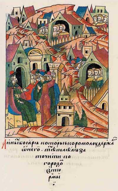 Лицевой летописный свод Ивана IV Грозного. 6992 (1492): депортация новгородских бояр
