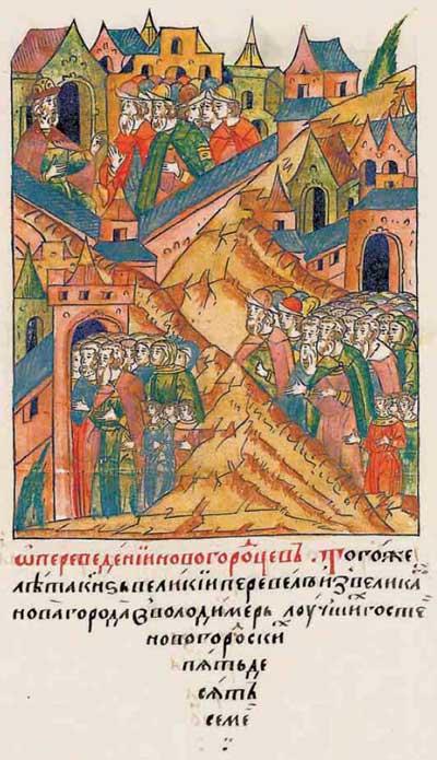 Лицевой летописный свод Ивана IV Грозного. 6995 (1495). Депортация новгородских купцов с семьями
