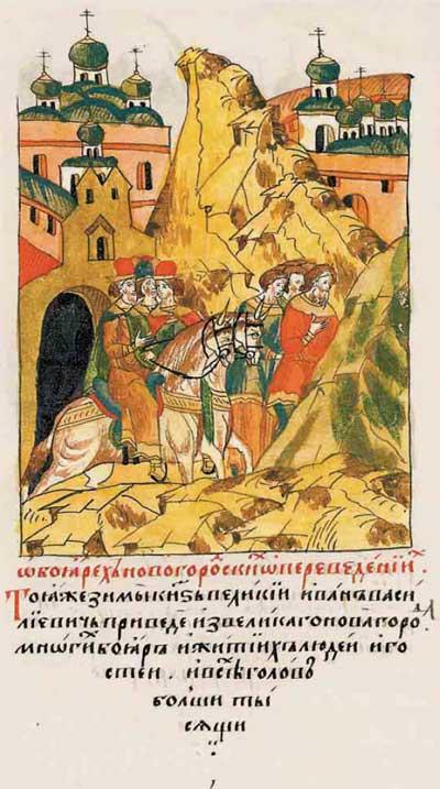 Лицевой летописный свод Ивана IV Грозного. 6996 (1496): депортация новгородских бояр и переселение московских в Новгород – встречная депортация