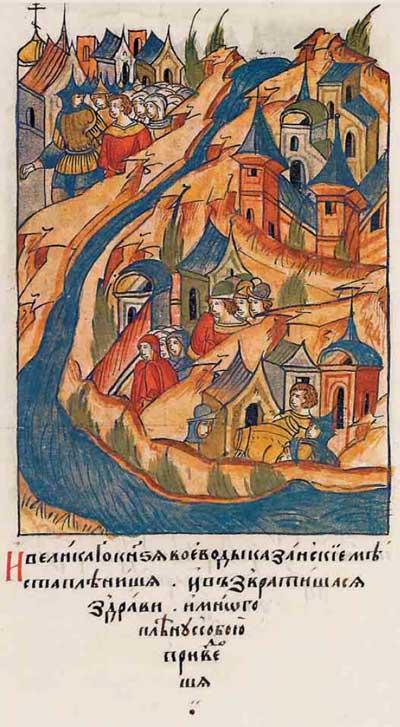 Лицевой летописный свод Ивана IV Грозного. 7031 (1531). Пленные казанского ханства