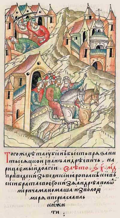 Лицевой летописный свод Ивана IV Грозного. Княжские разборки, карательные экспедиции и откровенный разбой – 1