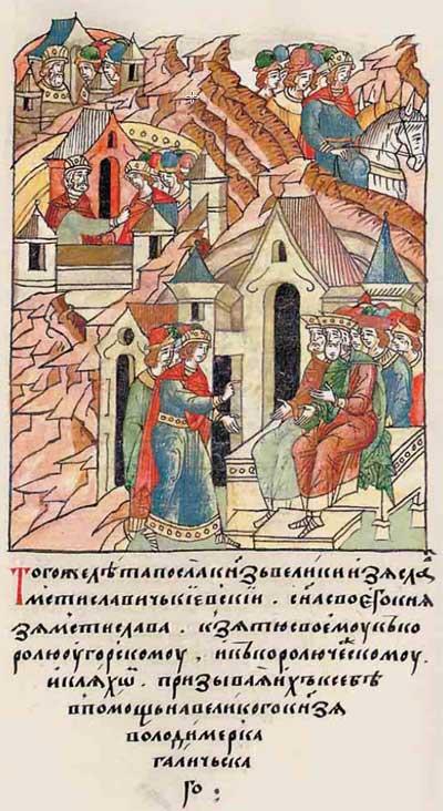 Лицевой летописный свод Ивана IV Грозного. Княжские разборки, карательные экспедиции и откровенный разбой – 5