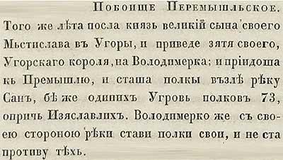 Тверская летопись, 1152. Уже не грабёж, но стенка-на-стенку…