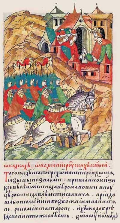 Лицевой летописный свод Ивана IV Грозного. 1233: Битва при Калке. Моавитяне