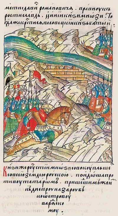 Лицевой летописный свод Ивана IV Грозного. 1233: Битва при Калке. Почти все князья вместе