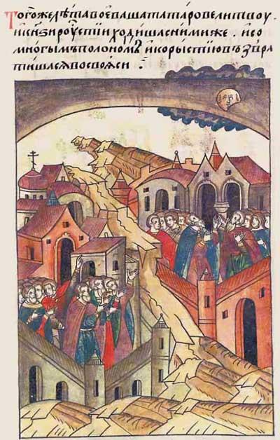 Лицевой летописный свод Ивана IV Грозного. 287: Татарское иго. Грабёж ВКЛ совместно с татарми