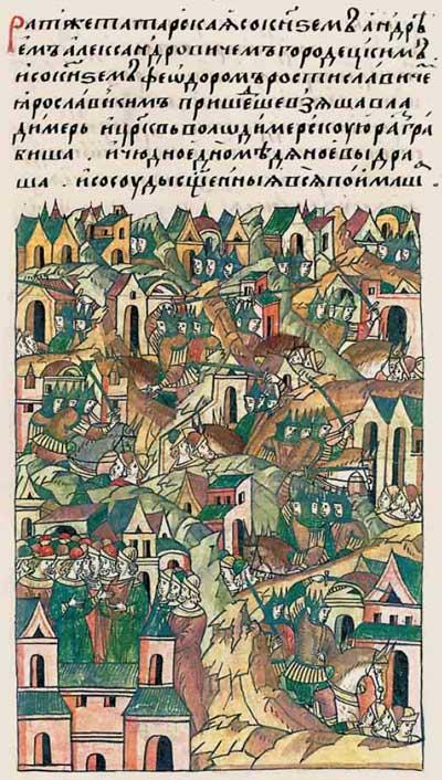 Лицевой летописный свод Ивана IV Грозного. 6801 (1301). Русские князья вместе с татарами грабят русские города