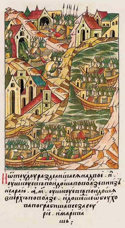Лицевой летописный свод Ивана IV Грозного. 6882 (1382). Рейд новгородских ушкуйников. Булгары (татарское иго) спасовали – эпизод 3