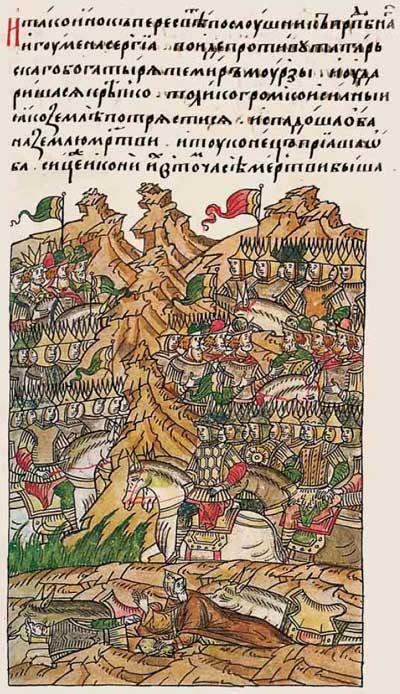 Лицевой летописный свод Ивана IV Грозного. 6889 (1389). Богатыри Темир-Мурза и инок Пересвет пали мёртвыми на сече
