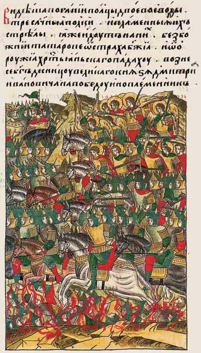 Лицевой летописный свод Ивана IV Грозного. 6889 (1389). Победа русской рати на Куликовом поле