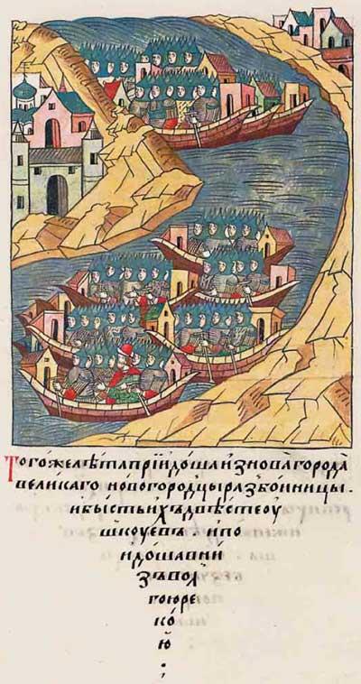Лицевой летописный свод Ивана IV Грозного. 6874 (1374). Рейд новгородских ушкуйников по Волге – 1