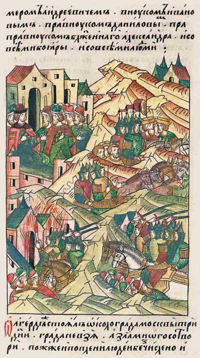 Лицевой летописный свод Ивана IV Грозного. 6876 (1376). Рейд белорусов на Москву – 1