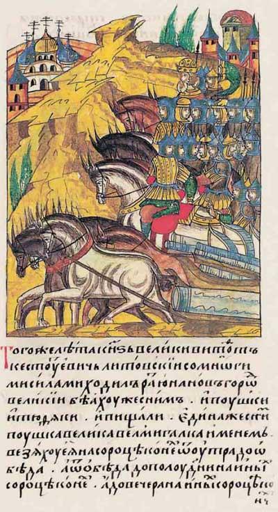 Лицевой летописный свод Ивана IV Грозного. 6936 (1436): Рейд Витовта на Новгород. Применение артиллерии ¬– фрагмент 1