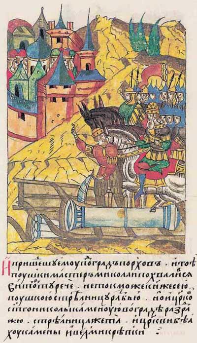 Лицевой летописный свод Ивана IV Грозного. 6936 (1436): Рейд Витовта на Новгород. Применение артиллерии ¬– фрагмент 2
