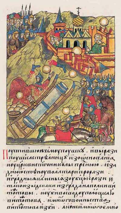 Лицевой летописный свод Ивана IV Грозного. 6936 (1436): Рейд Витовта на Новгород. Применение артиллерии ¬– фрагмент 3