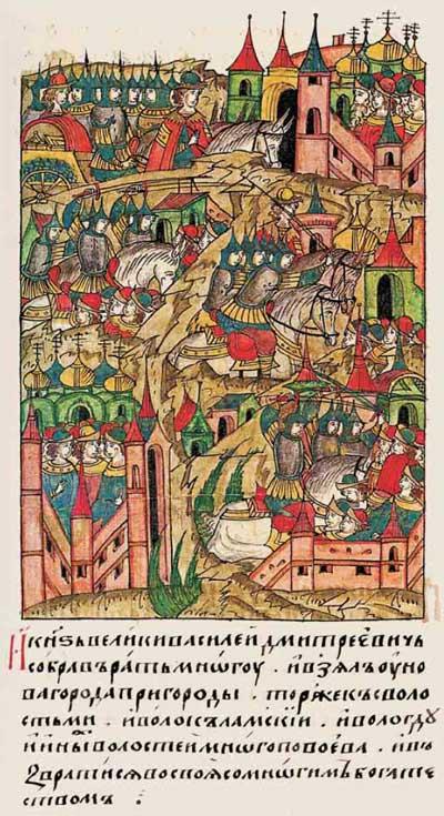 Лицевой летописный свод Ивана IV Грозного. 6901 (1401): Бандитские рейды московитов, белорусов и новгородцев ¬– фрагмент 1