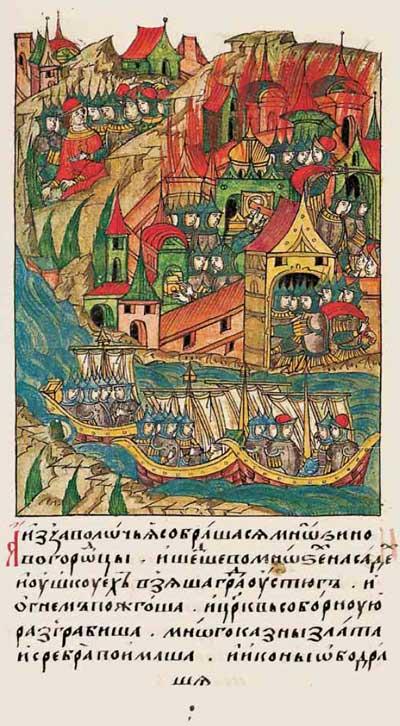 Лицевой летописный свод Ивана IV Грозного. 6901 (1401): Бандитские рейды московитов, белорусов и новгородцев ¬– фрагмент 3