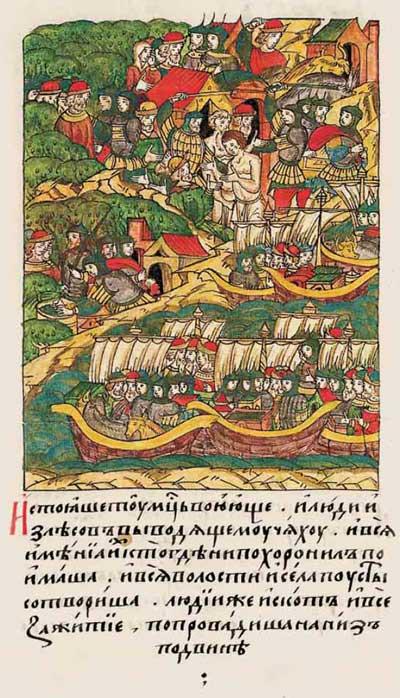 Лицевой летописный свод Ивана IV Грозного. 6901 (1401): Бандитские рейды московитов, белорусов и новгородцев ¬– фрагмент 4
