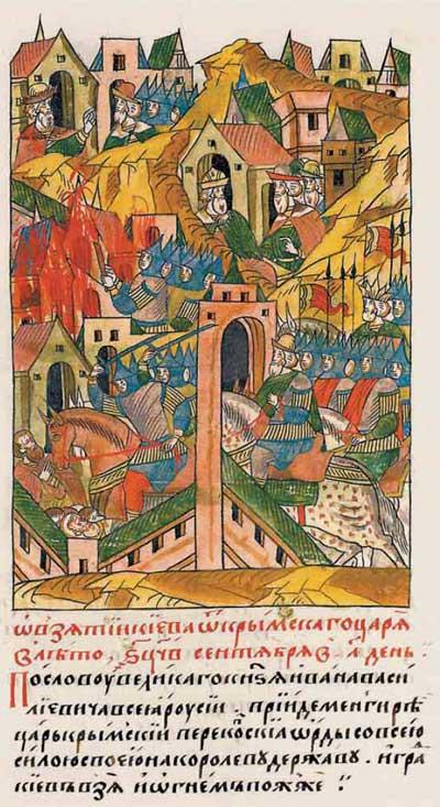 Лицевой летописный свод Ивана IV Грозного. Русь, XV век. Пассионарное напряжение этнической Системы. Акматическая фаза: «Не по-вашему, а по-моему!» «Мы хотим быть великими!», фрагм. 14