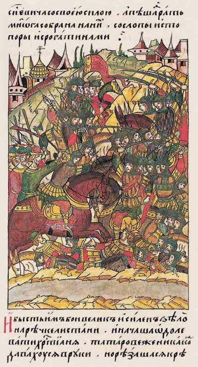 Лицевой летописный свод Ивана IV Грозного. Русь, XV век. Пассионарное напряжение этнической Системы. Акматическая фаза: «Не по-вашему, а по-моему!» «Мы хотим быть великими!», фрагм. 2