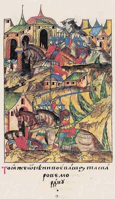 Лицевой летописный свод Ивана IV Грозного. Русь, XV век. Пассионарное напряжение этнической Системы. Акматическая фаза: «Не по-вашему, а по-моему!» «Мы хотим быть великими!», фрагм. 3