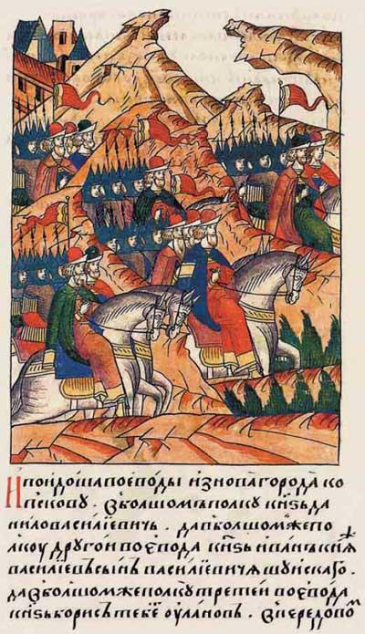 Лицевой летописный свод Ивана IV Грозного. 7010 (1510): Пассионарное напряжение суперэтноса. Фаза надлома. Фрагм. 2