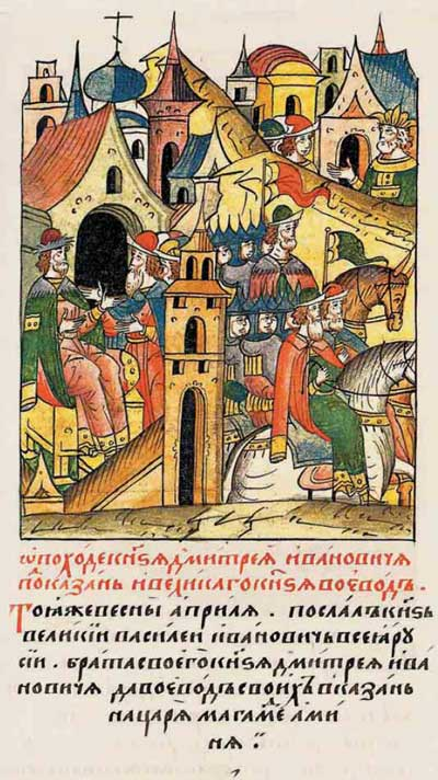 Лицевой летописный свод Ивана IV Грозного. 7014 (1514): Пассионарное напряжение суперэтноса. Фаза надлома. Фрагм. 1