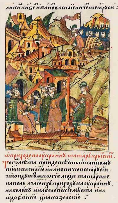 Лицевой летописный свод Ивана IV Грозного. 7015 (1515). Пассионарное напряжение суперэтноса. Фаза надлома