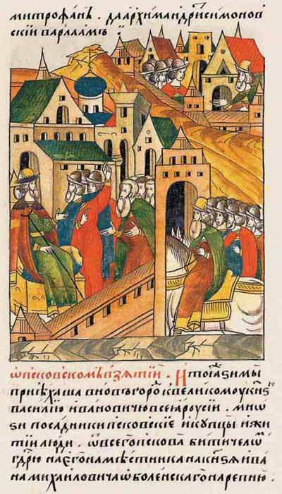 Лицевой летописный свод Ивана IV Грозного. 7018 (1518): Пассионарное напряжение суперэтноса. Фаза надлома. Фрагм. 1