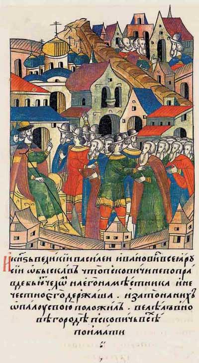 Лицевой летописный свод Ивана IV Грозного. 7018 (1518): Пассионарное напряжение суперэтноса. Фаза надлома. Фрагм. 2