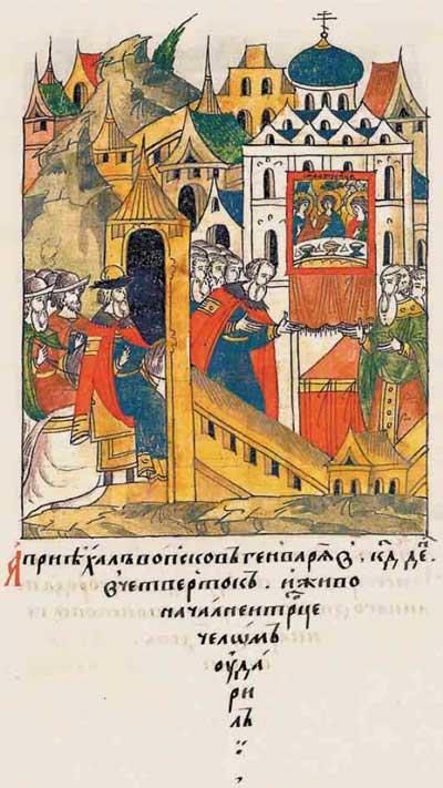 Лицевой летописный свод Ивана IV Грозного. 7018 (1518). Пассионарное напряжение суперэтноса. Фаза надлома