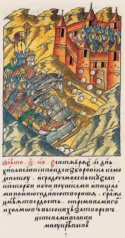 Лицевой летописный свод Ивана IV Грозного. 7022 (1522). Пассионарное напряжение суперэтноса. Фаза надлома. Фрагм. 1