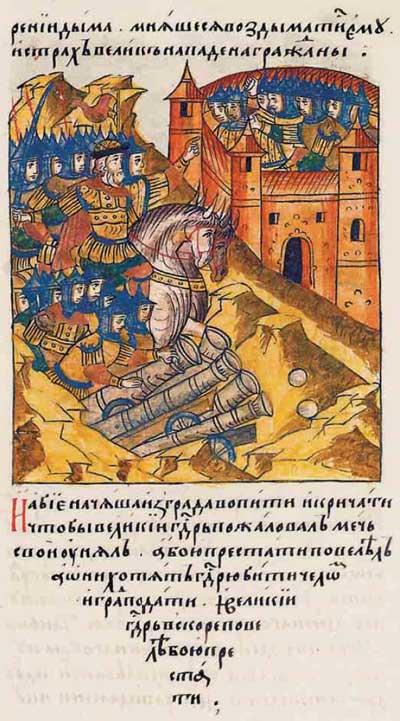 Лицевой летописный свод Ивана IV Грозного. 7022 (1522): Пассионарное напряжение суперэтноса. Фаза надлома. Фрагм. 2