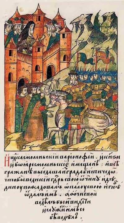 Лицевой летописный свод Ивана IV Грозного. 7022 (1522): Пассионарное напряжение суперэтноса. Фаза надлома. Фрагм. 3